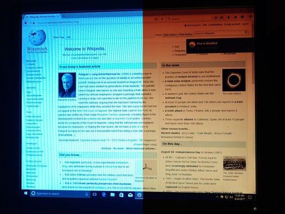 Компютърен екран преди и след включване на Flux.